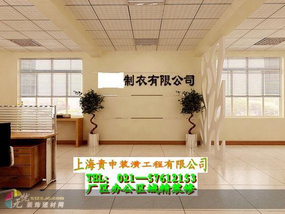 承接厂房办公室室内装修装潢 吊顶隔墙 水电油漆