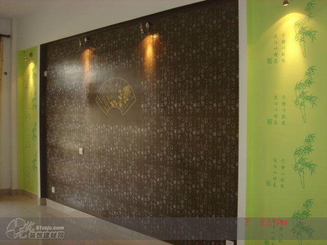设计展示 南京艺嘉美墙艺公司 高清图片